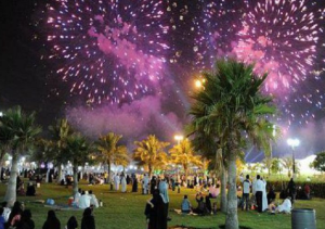 Ziarah Kubur dan Festival Gula Tradisi Rutin Penduduk Turki Saat Lebaran