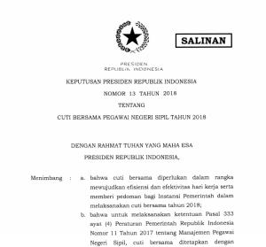 Download Keppres Nomor 13/2018 tentang Cuti Bersama PNS Tahun 2018