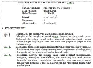 Download RPP Bahasa Arab Kelas 8 MTs Kurikulum 2013 K13