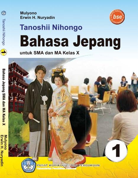 Download Buku Paket BSE Bahasa Jepang SMA Kelas 10 KTSP 2006