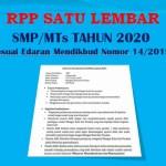 Contoh RPP Satu Lembar IPS SMP MTs Tahun 2020