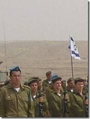 army ceremony in southern Israel