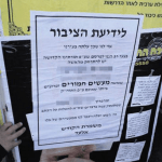 Elad Poster Outs Couple for Immodest Behavior