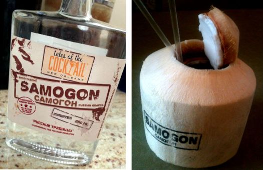 Samogon and Coconut