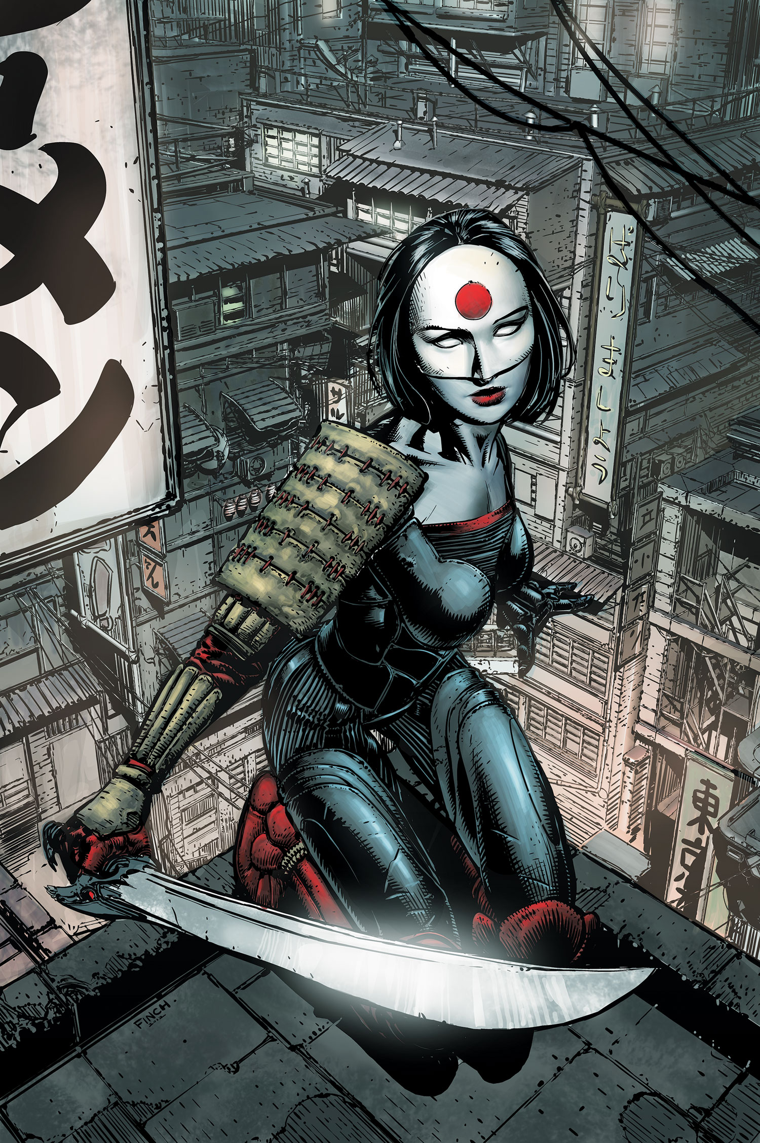 Katana_Vol_1_1_Textless