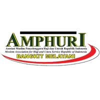humas amphuri