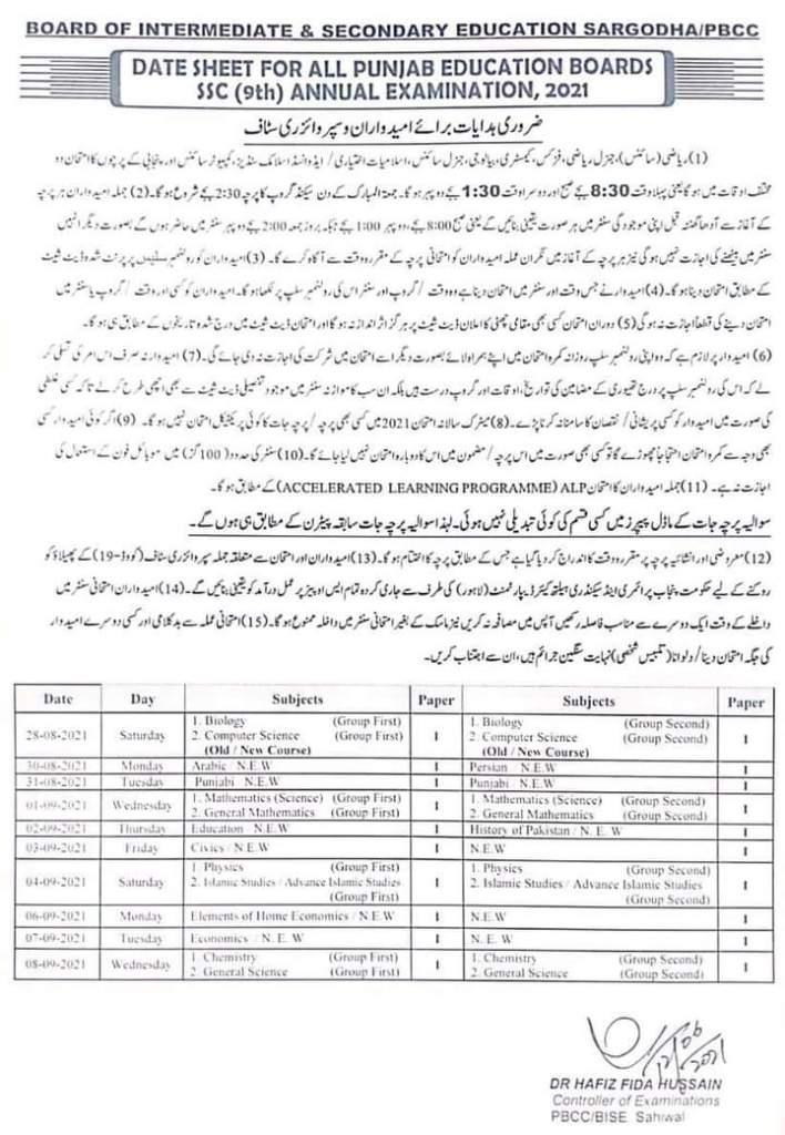 Matric Date Sheet 2021 Class 9 BISE Punjab