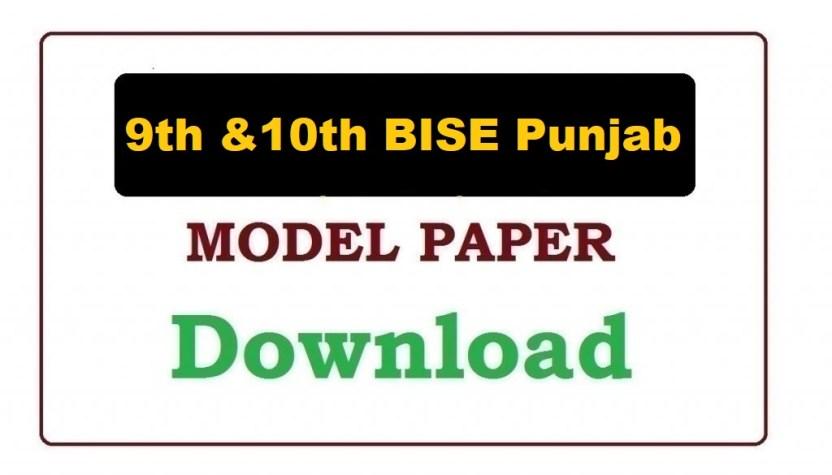 Model Paper 2021
