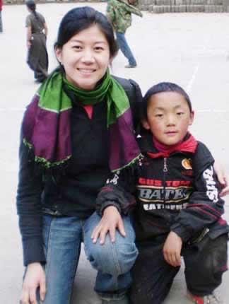 Chinese children.