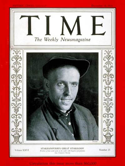 "Coal miner Alexey Stakhanov was held as an example of the ""New Soviet Man"" after setting mining records. He was featured on a December 1935 cover of TIME."
