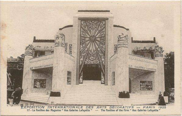 Expo_1925_Arts_décoratifs-pavillon_des_Galeries_Lafayette