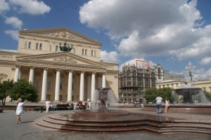 Bolshoi Theatre where Swan Lake Ballet being premiered.  Russia - Moscow, Swan Lake and Tchaikovsky (Part 1) Bolshoi