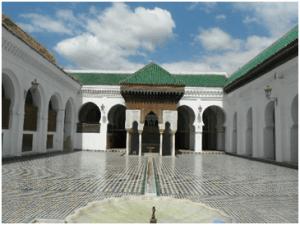 Al Qarawiyen University  Universities In Morocco image 1