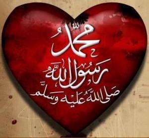 rasulullah-saw  Marriage of the Prophet Muhammad (SAW) rasulullah saw