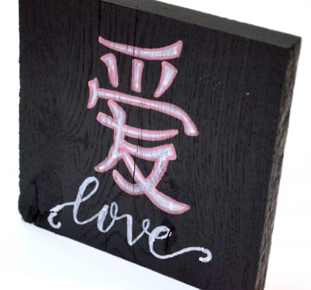 "Chinese Character ""Love"" Sign"