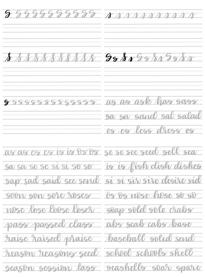 Brush Script S