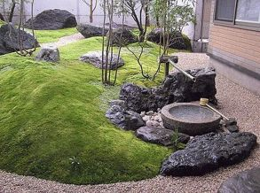 Peacefully Japanese Zen Garden Gallery Inspirations 69