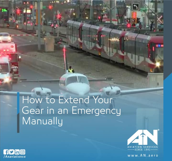 How to Extend Your Gear in an Emergency Manually
