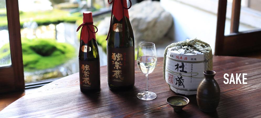 Le saké dans toute sa classe