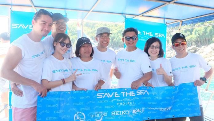 Seiko Save the sea :สุดยอดแคมเปญเพื่อท้องทะเล