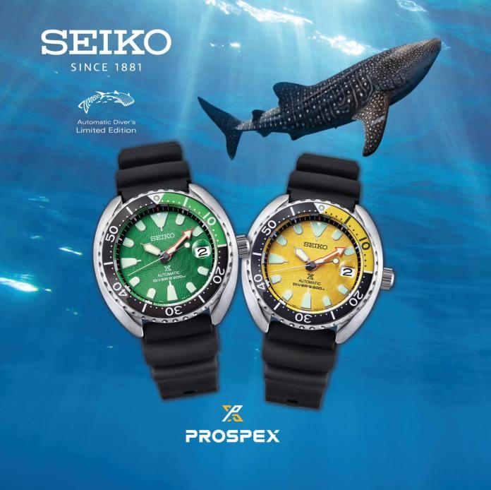 Seiko Prospex SRPD17K & SRPD19K Zimbe