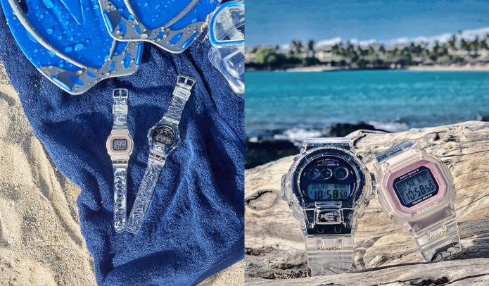 G Shock Love the sea and the earth col bg