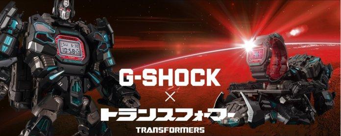 Casio G-Shock DW5600TF19-SET