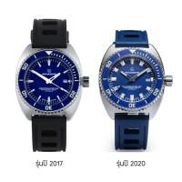 Aquadive Bathyscaphe 100 True Blue 2020 หน้าปัดสีฟ้าสวยสดใส