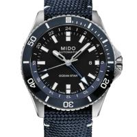 Mido Ocean Star GMT เพื่อนักดำน้ำที่ชอบเดินทาง