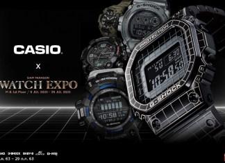 CASIO G-SHOCK เปิดตัวหลากรุ่นใหม่ใน Siam Paragon Watch Expo 2020