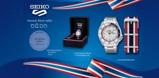 Seiko 5 Sports Thailand Limited Edition PR Thai limited Slide