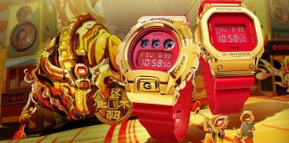 Casio G-Shock GM5600CX-4PFN