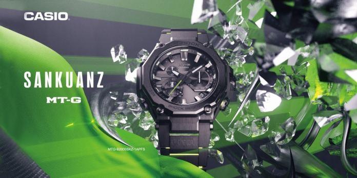 Casio G-Shock MT-G x SANKUANZ