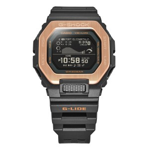Casio G-Shock Central The Ultimate Watch Fair 2021