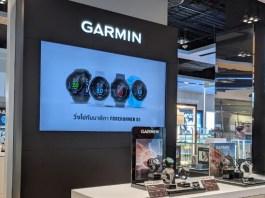 Garmin Brand Shop
