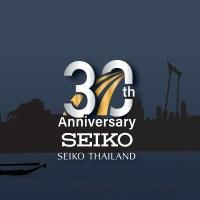 30 ปี Seiko Thailand สู่ก้าวย่างแห่งความมั่นคง