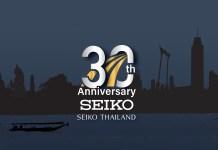 Seiko Thailand 30 Year
