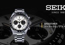 Seiko Prospex Speed Timer Solar