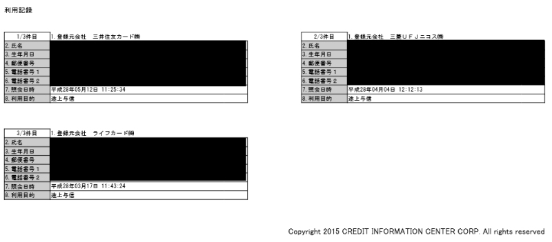 id:jp:20161029094315p:plain