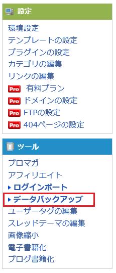 id:jp:20161029095052p:plain
