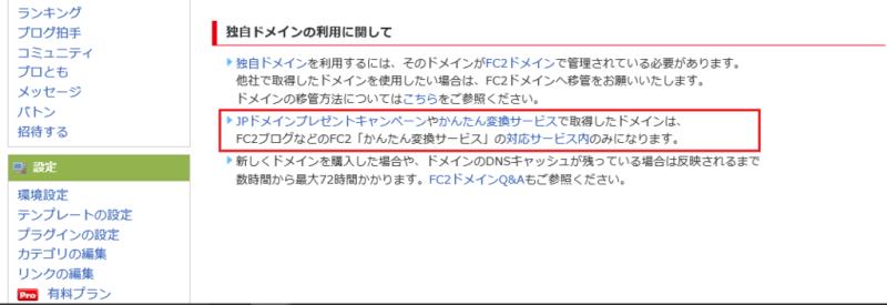 id:jp:20161029095211p:plain