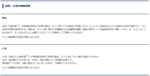 id:jp:20161029200703p:plain