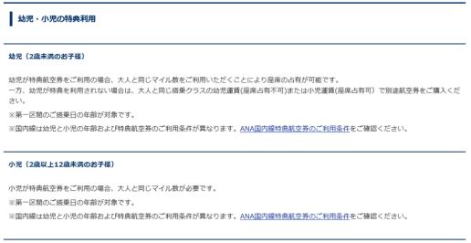id:jp:20161029200721p:plain