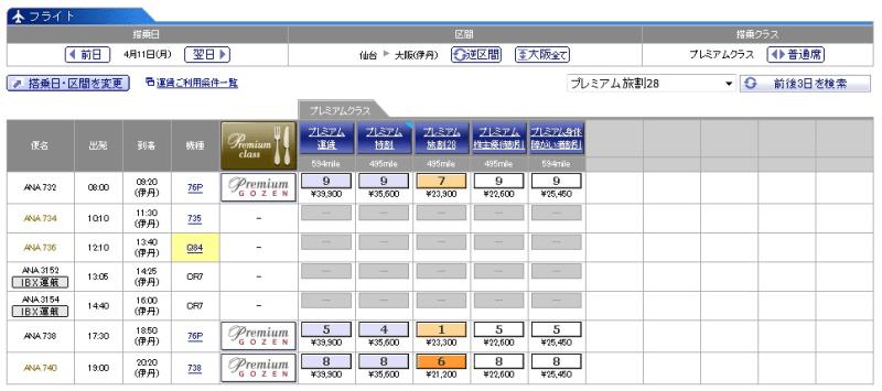id:jp:20161029225003p:plain