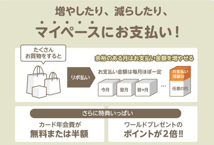 id:jp:20161111011927p:plain