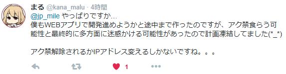 id:jp:20161124234816p:plain