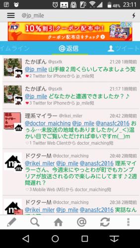 id:jp:20161201233106p:plain