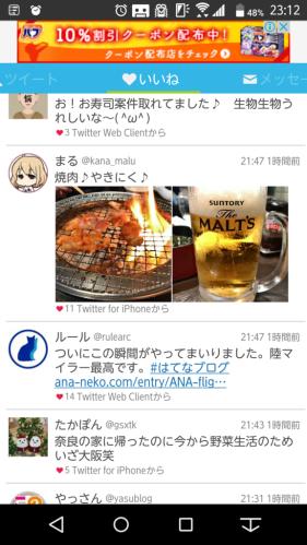 id:jp:20161201233119p:plain