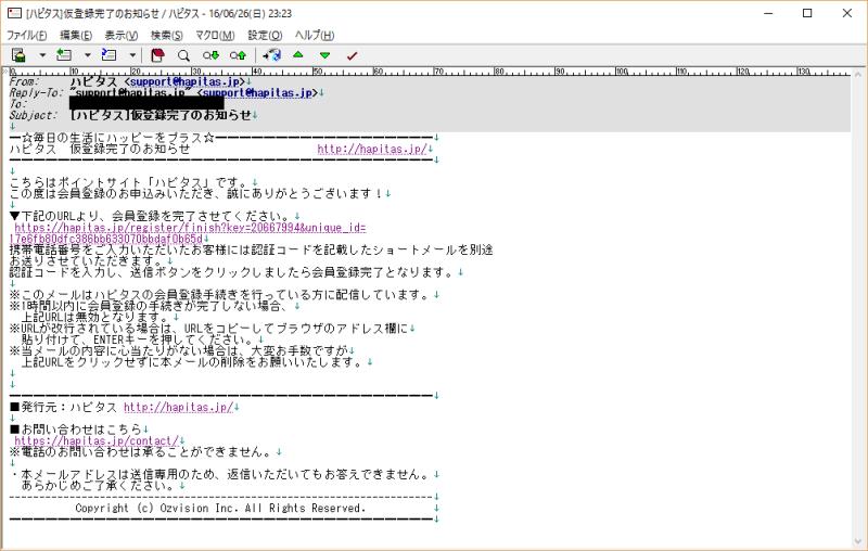 id:jp:20170104235254p:plain