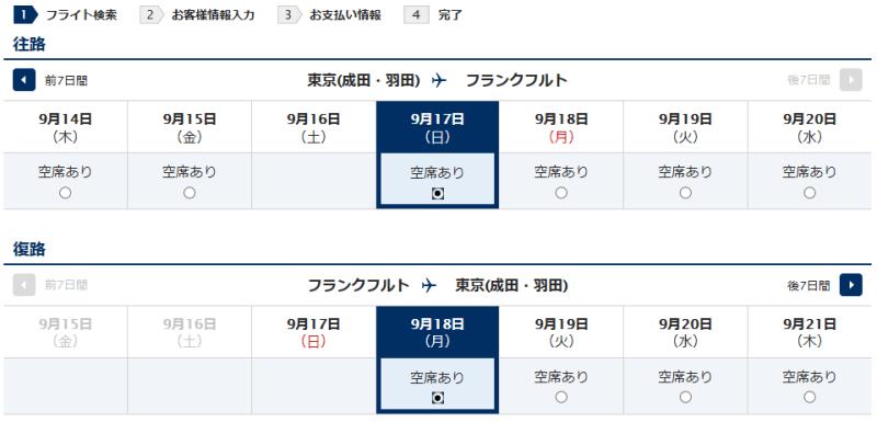 id:jp:20170115211854p:plain